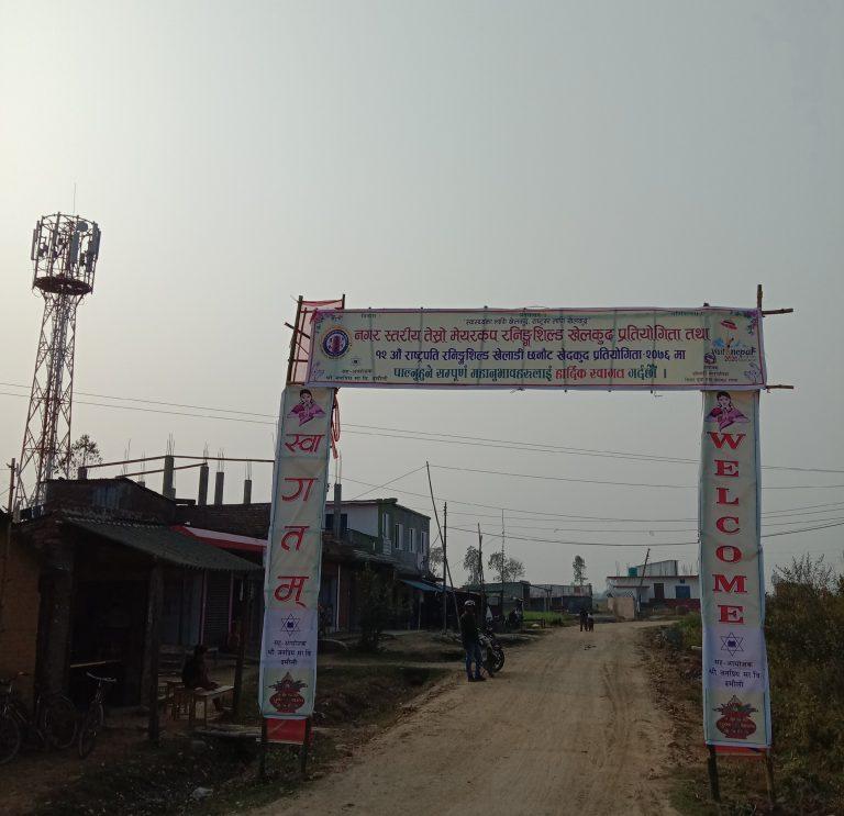बाँसगढीमा फाल्गुन ५ गतेदेखि मेयर कप ।