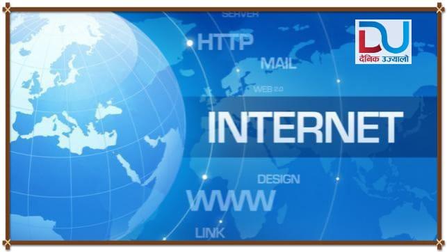 ६६ जिल्लाका आधारभूत विद्यालयमा 'ब्रोण्डब्याण्ड इन्टरनेट' पुर्याउने तयारी