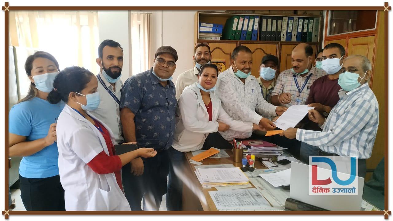 नेपालगन्ज मेडिकल कलेजका कर्मचारीका ट्रेड युनियनहरुकाे ७ बुदे मागपत्र